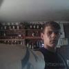 Вадім, 21, г.Сокиряны