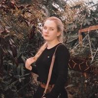 Катя, 17 лет, Весы, Санкт-Петербург