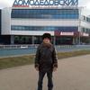 vadim, 40, Novodvinsk