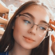 Lana 18 Екатеринбург