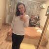 Анастасия, 19, г.Москва