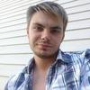 Андрей, 20, г.Донецк