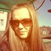 Светлана, 22, г.Юхнов