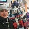 Pavel, 32, Promyshlennaya