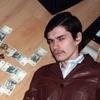 Василий, 35, г.Псков