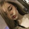 Диана, 19, г.Джанкой