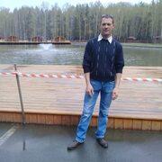 Евгений Лютомский 40 Екатеринбург
