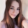 Алёна, 29, г.Мурманск