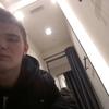 Evgeniy Eryomin, 19, Yuzhno-Sakhalinsk