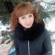 Наталья 34 года (Стрелец) Белгород-Днестровский