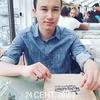 Шариф, 19, г.Казань