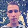Станислав, 19, г.Бендеры