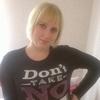Василина, 24, г.Бучач