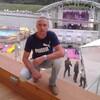 Ігор Дрогомирецький, 35, г.Калуш