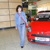 Ольга, 54 года, Телец, Санкт-Петербург