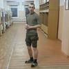 Dmitriy, 24, Labinsk