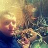 Никита, 28, г.Севастополь