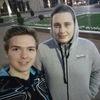 Филипп, 19, г.Новополоцк