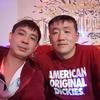 Сергей Ким, 36, г.Сеул
