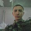 Алексей, 37, г.Днепродзержинск