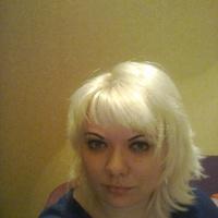 эля, 40 лет, Скорпион, Ростов-на-Дону