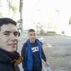 Вано, 20, г.Ромны