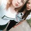 Екатерина, 17, г.Гулькевичи
