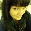 Ольга, 24, г.Серпухов