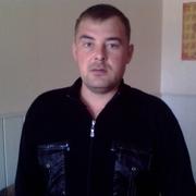 Роман 43 Новоазовск