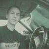 Алекс, 18, г.Петропавловск-Камчатский