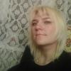 наталья, 39, г.Юрга