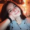 Katerina, 18, Lubny