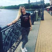 Екатерина, 44 года, Овен, Калининград