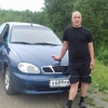 Andrey, 39, Rezh