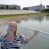 Кристина, 34, г.Новосибирск