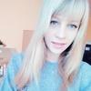 Nastya, 20, Horki