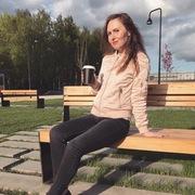 Людмила 32 Ижевск