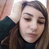 Карина, 16, Добропілля