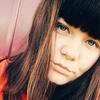 Светлана, 18, г.Ельники