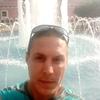 Макс, 39, г.Лисичанск