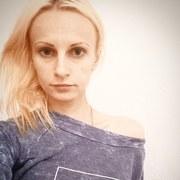 Знакомства в Аксу (Ермаке) с пользователем Екатерина 25 лет (Скорпион)
