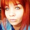 Nadejda, 22, Kastsyukovichy