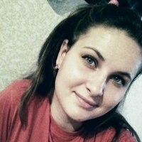 Алёна, 22 года, Скорпион, Москва