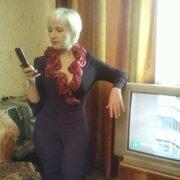 мила 90 Иркутск