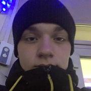 Сергей 19 Киселевск