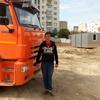 Виктор, 37, г.Армянск