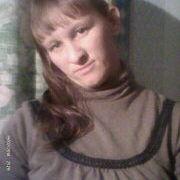 Екатерина 37 лет (Близнецы) Ленинское