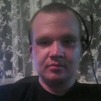 Дима, 20 лет, Близнецы, Екатеринбург