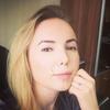 Элеонора, 29, г.Краснодар