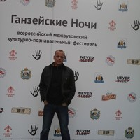 Серж, 36 лет, Близнецы, Москва